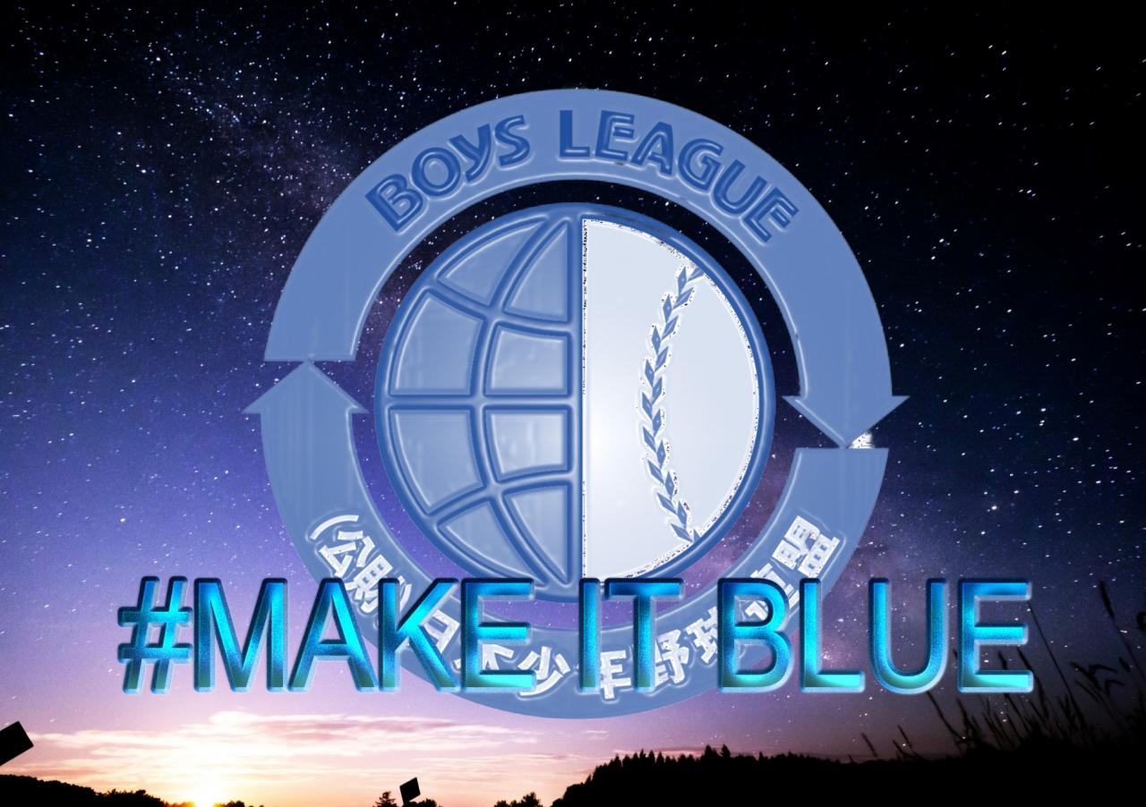日本 少年 野球 連盟